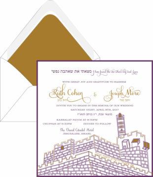 White Jerusalem Walls – Wedding Invitation