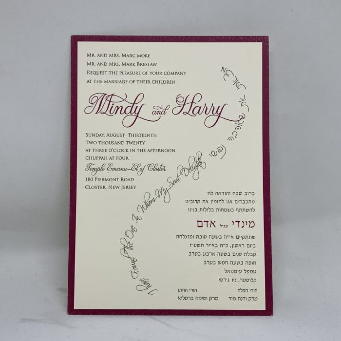 Wedding Invitation Printing.Cranberry Border Wedding Invitation