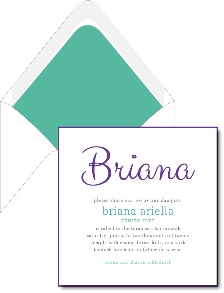 Aqua and Purple Bat Mitzvah Invitation Custom Wedding Bar