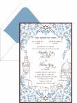 Bloom in Jerusalem - Wedding Invitation