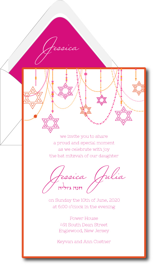 chain star of david bat mitzvah invitation custom wedding bar