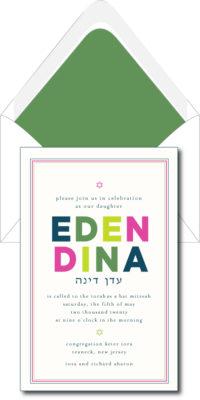 Eden Dina – Bat Mitzvah Invitation