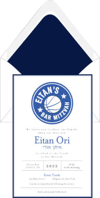 Eitan Ori – Bar Mitzvah Invitation