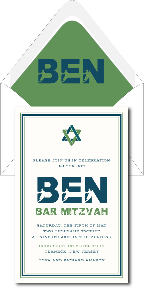 Lets Throw a Basketball Bar Mitzvah Invitation Custom Wedding