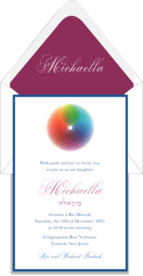 Colorful Abstract Flower - Bat Mitzvah Invitation