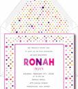 Colorful Polka Dots - Bat Mitzvah Invitation