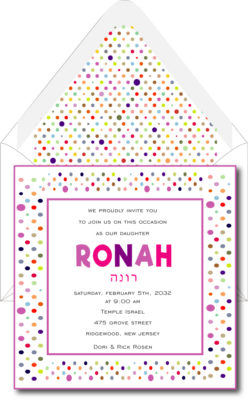 Colorful Polka Dots - Bat Mitzvah Invitation