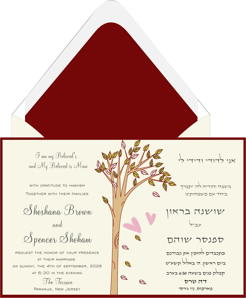 Growing in Love – Wedding Invitation – Custom Wedding, Bar Mitzvah ...