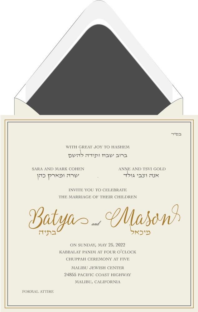 Love Jewish Hebrew – Wedding Invitation – Custom Wedding, Bar ...