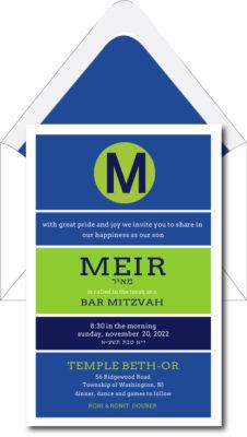 Modern Checkerboard - Bar Mitzvah Invitation