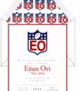 NFL Football Theme - Bar-Mitzvah Invitation