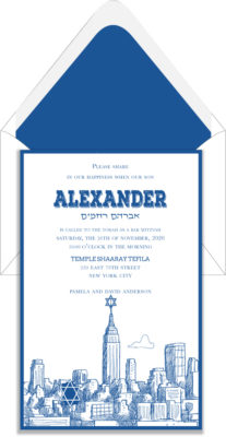 New York City Skyline - Bar Mitzvah Invitation
