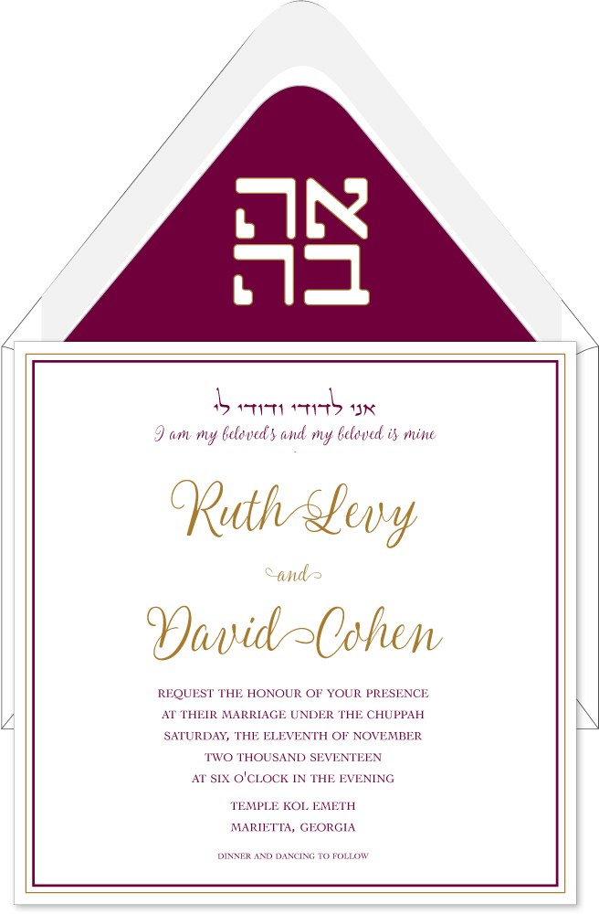 White Love Jewish Hebrew – Wedding Invitation – Custom Wedding, Bar ...
