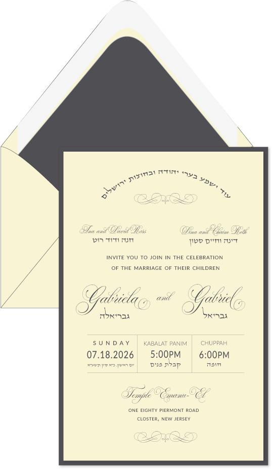 Classy Motif Wedding Invitation – Custom Wedding, Bar Mitzvah and ...