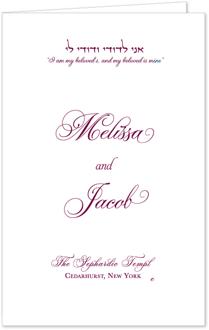 Cranberry Jewish Wedding Program  Custom Wedding Bar Mitzvah And