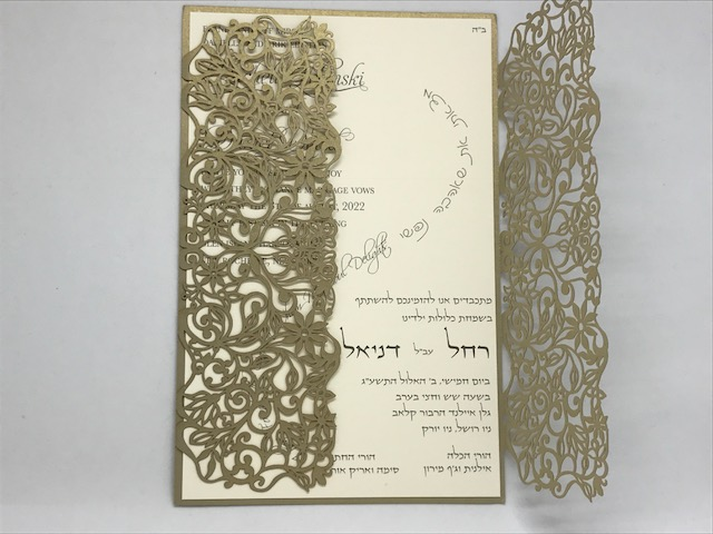 Gold Leaf Spring Vines Lace Laser Cut Gatefold And Ecru Wedding Invitation