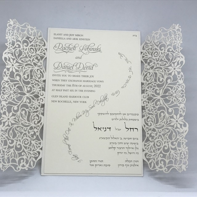 Ivory Spring Vines Lace Laser Cut Gatefold and Ecru Wedding