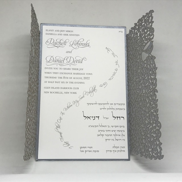Silver Love Birds Laser Cut Gatefold and White Wedding Invitation