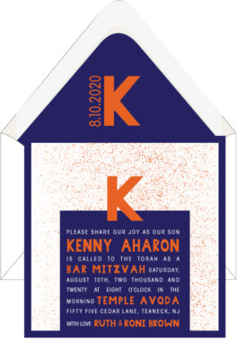 Elegant Texture Navy and Orange Bar Mitzvah Invitation