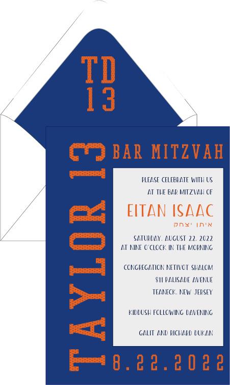 mets blue and orange mesh bar mitzvah invitation custom wedding