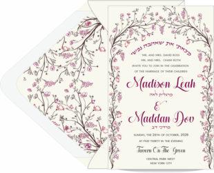 Blessed Chuppah Jewish Wedding Invitation