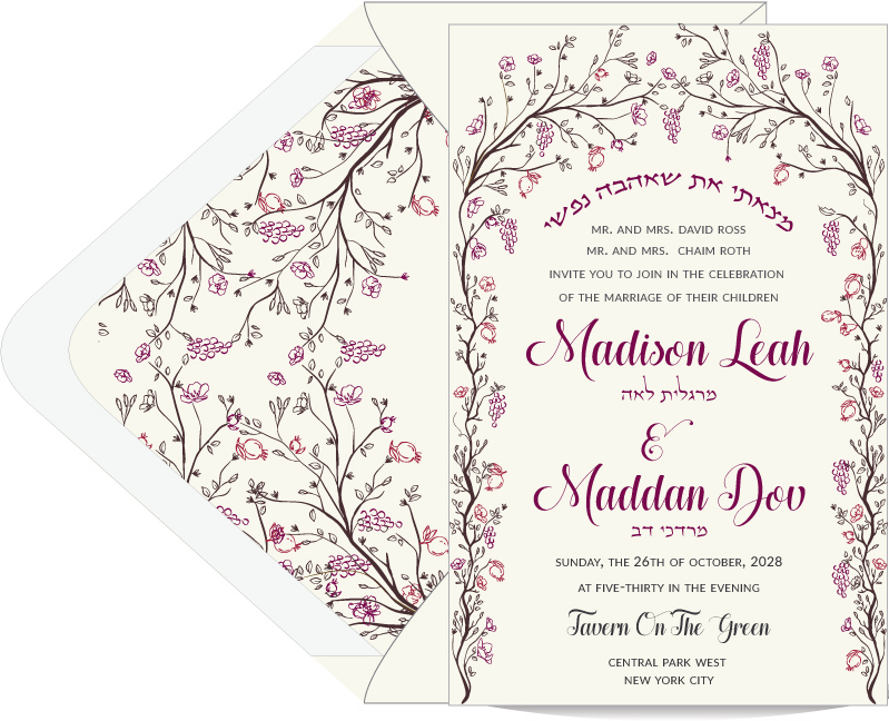 Blessed Chuppah Jewish Wedding Invitation Custom Weddinginvitation
