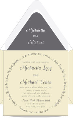 Charcoal Poem of Love Jewish Wedding Invitation
