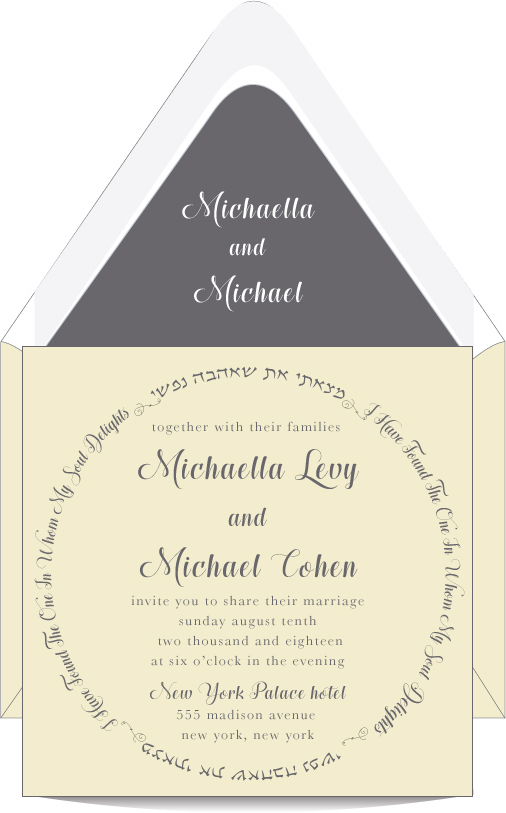 I am My Beloveds Charcoal Jewish Wedding Invitation Custom