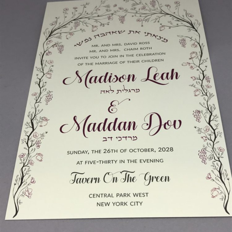 Blessed Chuppah Jewish Wedding Invitation – Custom Wedding, Bar ...