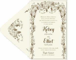 Floral Chuppah Jewish Wedding Invitation
