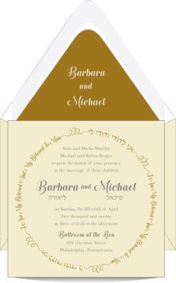 I am My Beloved's Jewish Wedding Invitation
