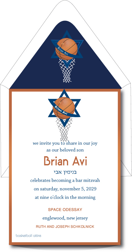 Jewish Basketball Bar Mitzvah Invitation Custom Wedding Bar