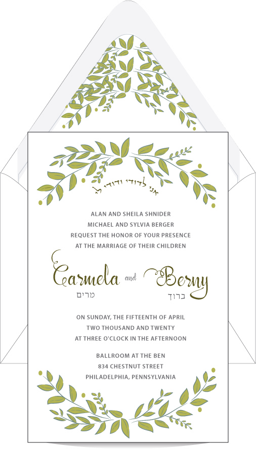 Sweet Leaves Jewish Wedding Invitation Custom Weddinginvitation