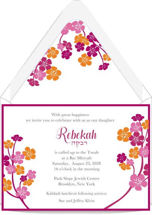 Beach Flower Bat Mitzvah Invitation Custom Weddinginvitation Bar