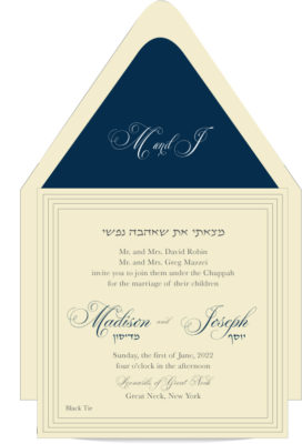 Decoline Jewish Wedding Invitation