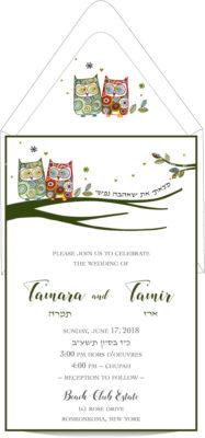 Love Owls Jewish Wedding Invitation