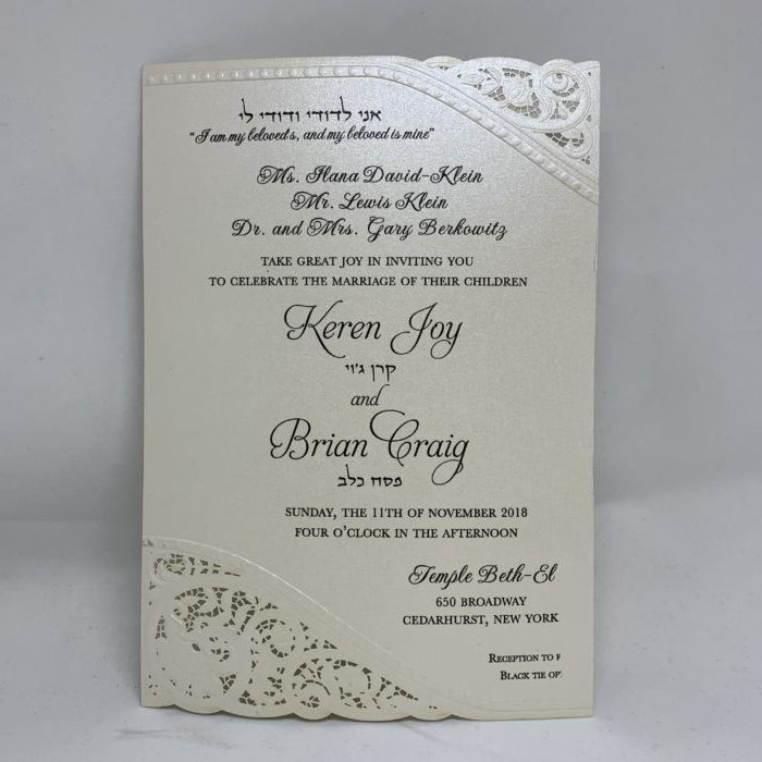 Wedding Invitation Printing.Ecru Shimmer Vintage Elegant Jewish Wedding Invitation