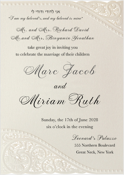 Ecru Shimmer Vintage Elegant Jewish Wedding Invitation Custom