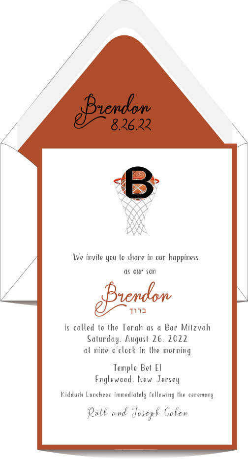 Hoop it Up Basketball Bar Mitzvah Invitation Custom Wedding Bar