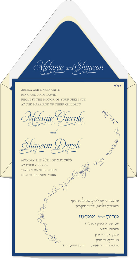 Nautical Wedding Invitations.Elegant Nautical Wedding Invitation
