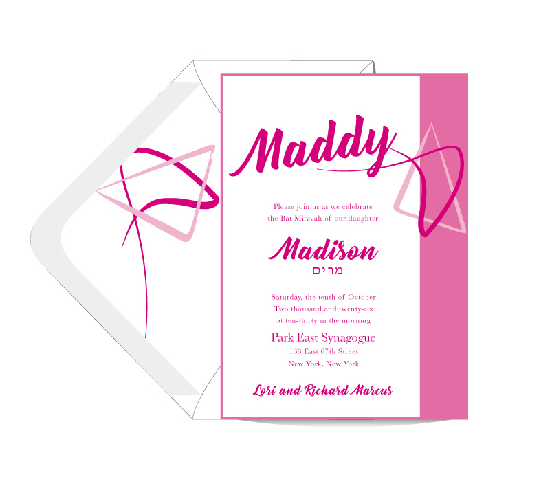 Flamingo Star of David Bat Mitzvah Invitation Custom Wedding Bar