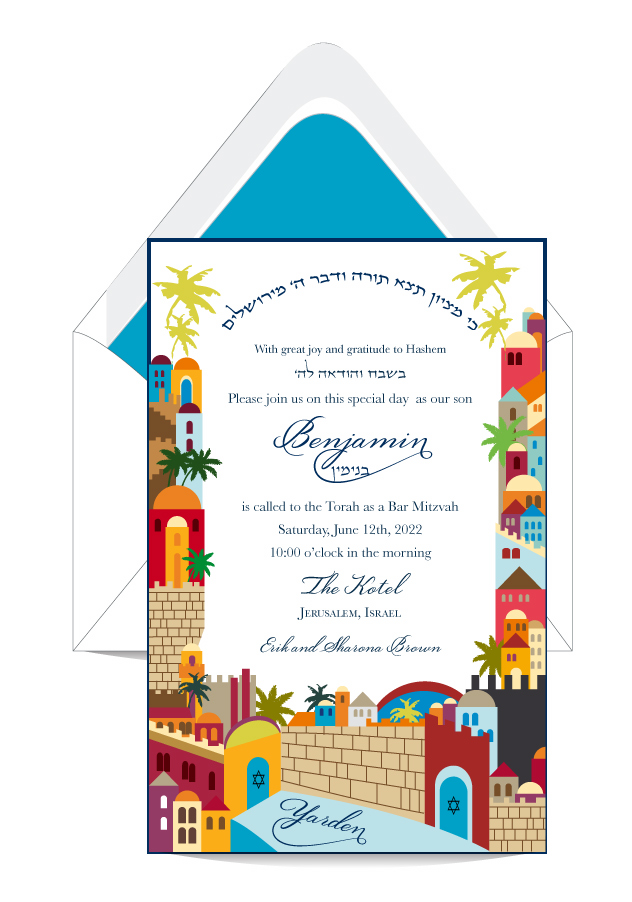 colorful western wall bar mitzvah invitation custom
