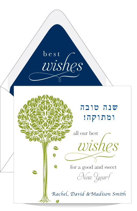 tree of life jewish new year card
