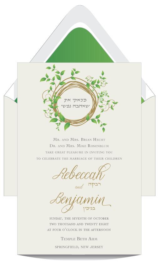 Vines Of Green Wedding Invitation