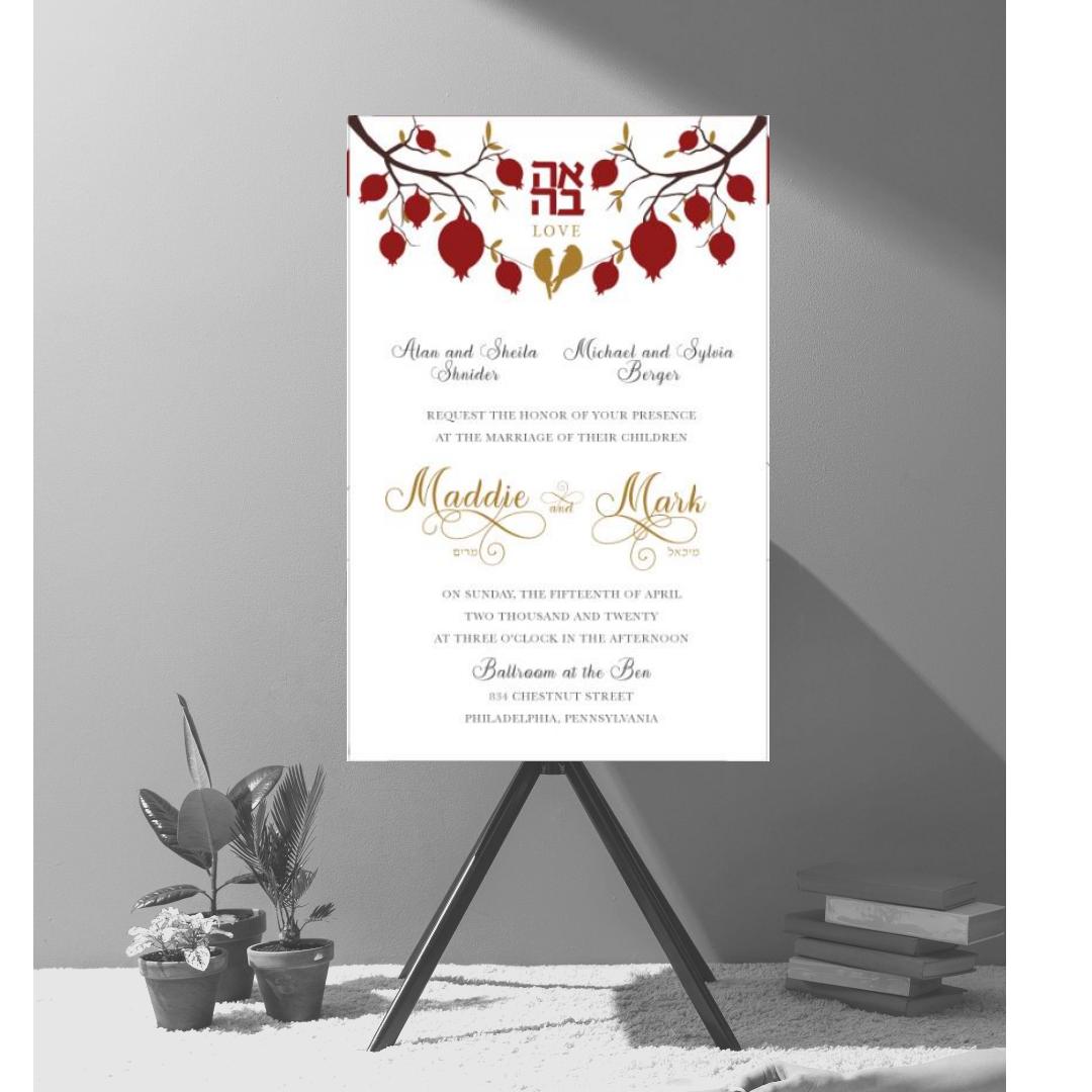 Love birds on Pomegranate Branch Jewish Wedding Invitation