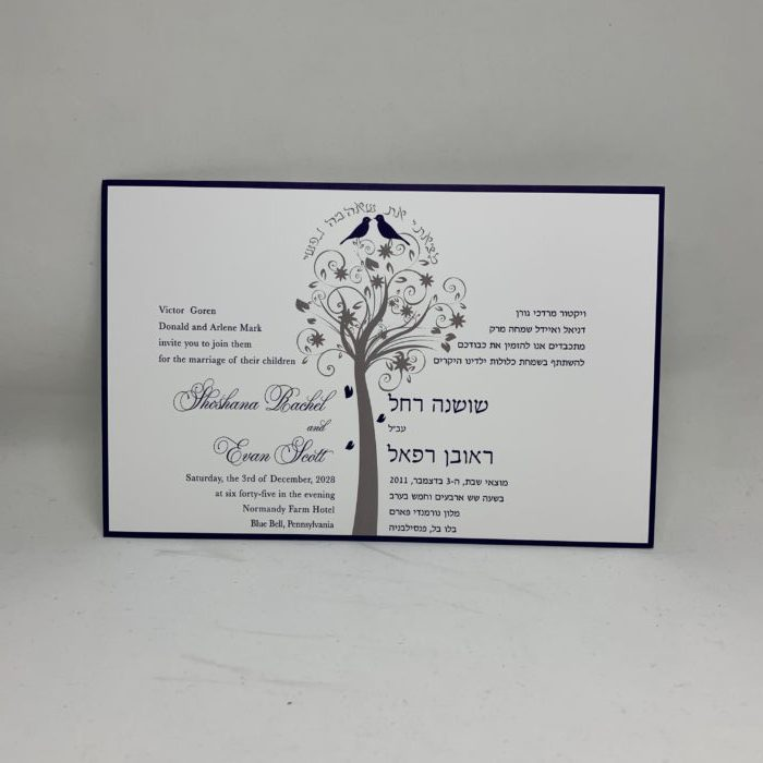 Wedding Invitation Printing.Navy Lavish Tree Of Life Wedding Invitation